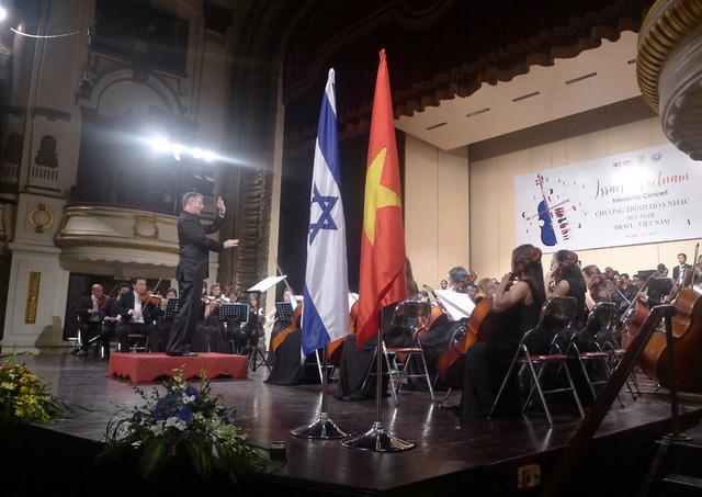 以色列总统出席以色列-越南友好音乐会