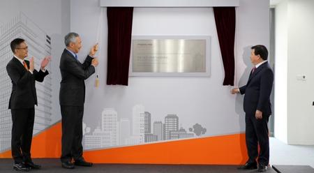 新加坡总理李显龙出席胡志明市丰树商业中心落成仪式