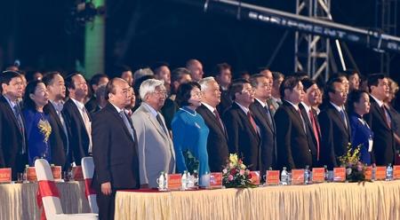 广南省重建20周年纪念典礼隆重举行