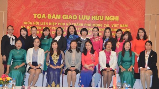 广宁芒街与中国广西东兴妇女举行友好交流活动