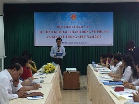 亚太经合组织妇女与经济行动计划草案磋商会在胡志明市举行