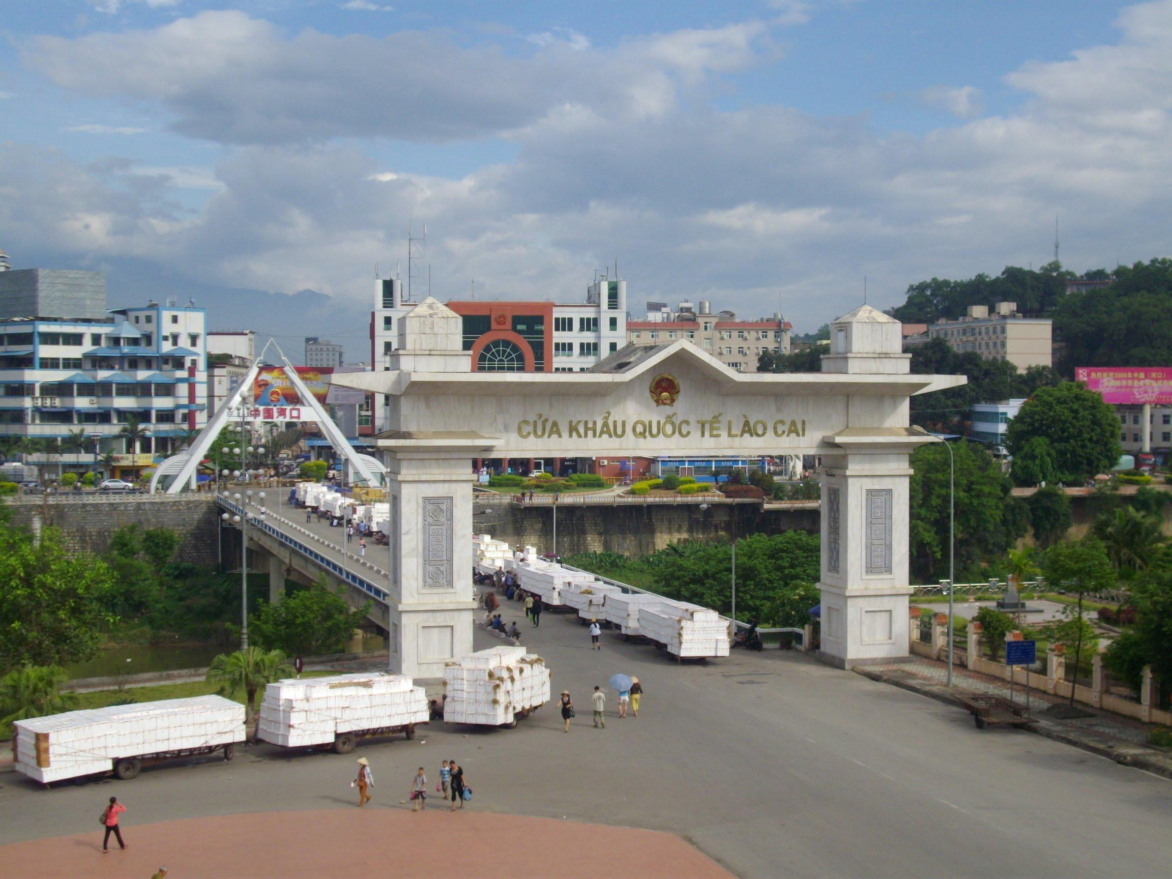 可持续发展越南老街与中国云南边境地区