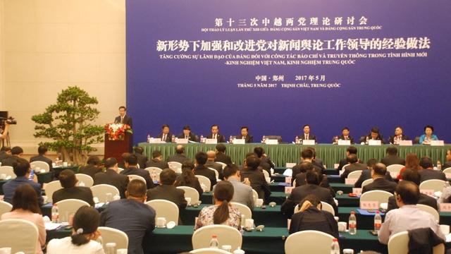 第十三次越中两党理论研讨会在中国郑州开幕