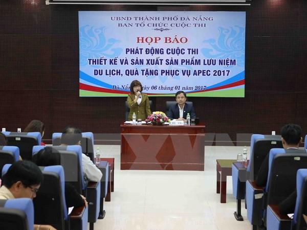 2017年APEC峰会纪念品与礼品亮相