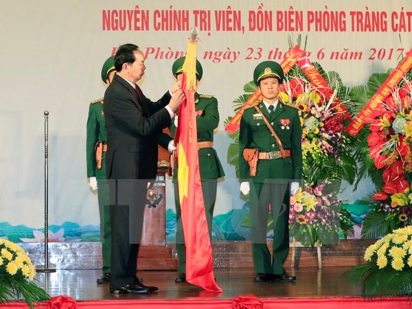 海防市边防部队荣获人民武装力量英雄称号