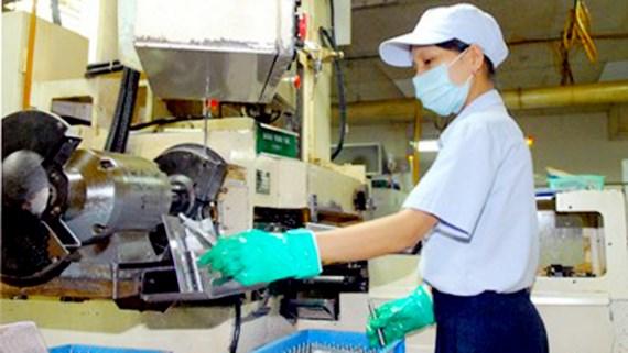 胡志明市工业及出口加工区引资3.84亿美元