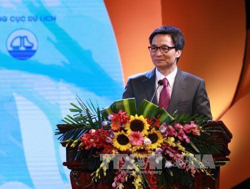 2017年越南旅游奖颁奖仪式