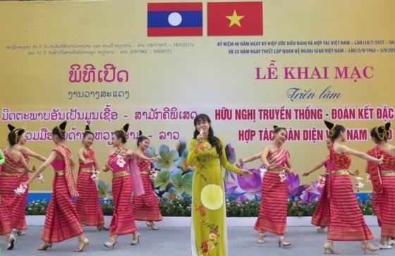 胡志明市举行《越老友好合作条约》签署40周年纪念活动