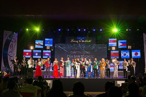 2017年东盟加三歌唱比赛圆满落幕