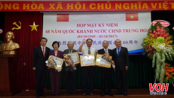 庆祝中国国庆68周年见面会在胡志明市举行