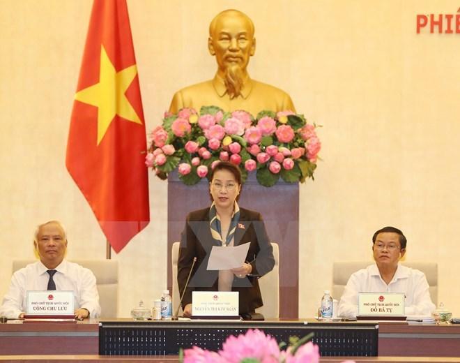 越南十四届国会常委会第十四次会议闭幕
