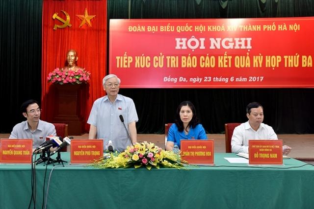 越共中央总书记阮富仲:同心协力为国家尽责