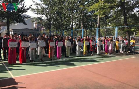2017年旅居北京越南人社群体育运动会在北京举行