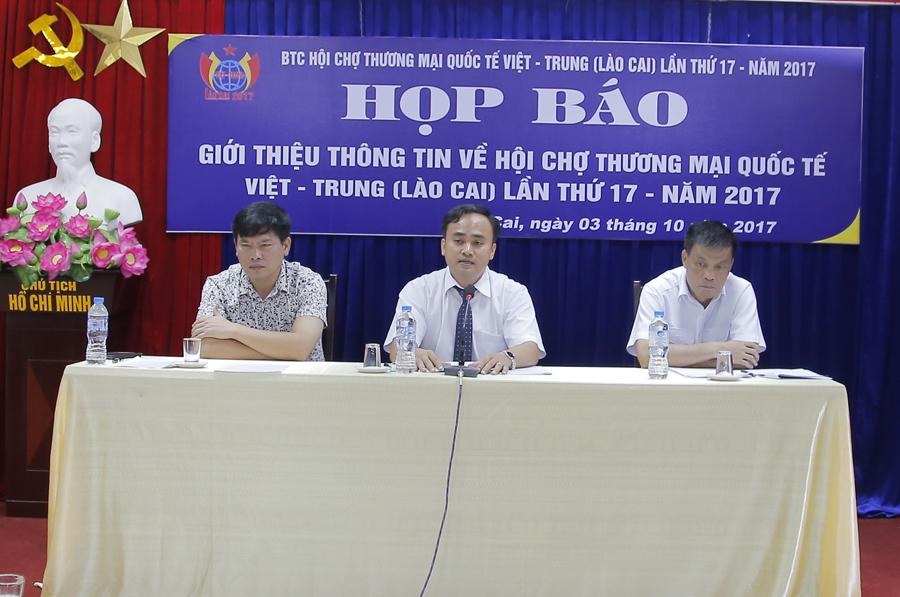 多家企业将参加在老街省举行的第17届越中国际贸易交流会