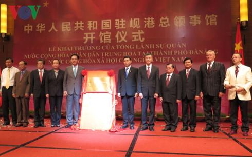 中国驻岘港市总领事馆开馆