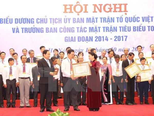 国会主席阮氏金银:每名祖阵干部都是巩固民族团结的积极因素