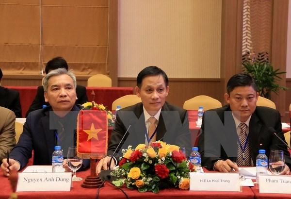 越美关于亚太的第七次对话会在河内举行