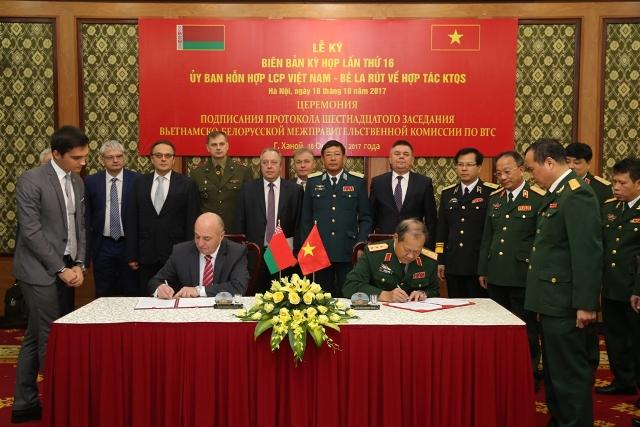 越白政府间军事技术合作委员会第16次会议在河内召开