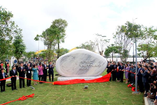 APEC公园正式开园