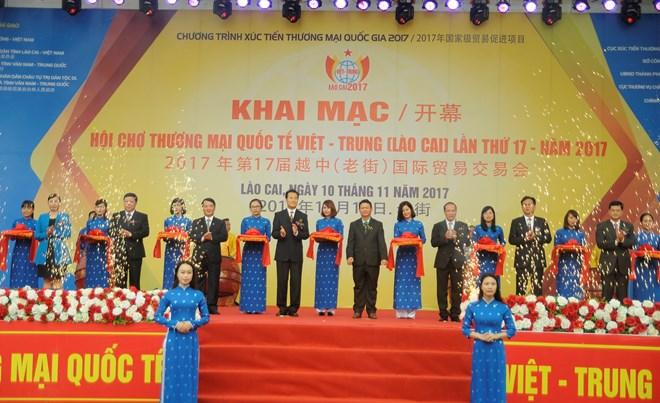 第17届越中国际贸易交易会:两国企业相互介绍双方投资政策的机会