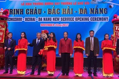 越南岘港至中国北海国际直飞航线正式开通