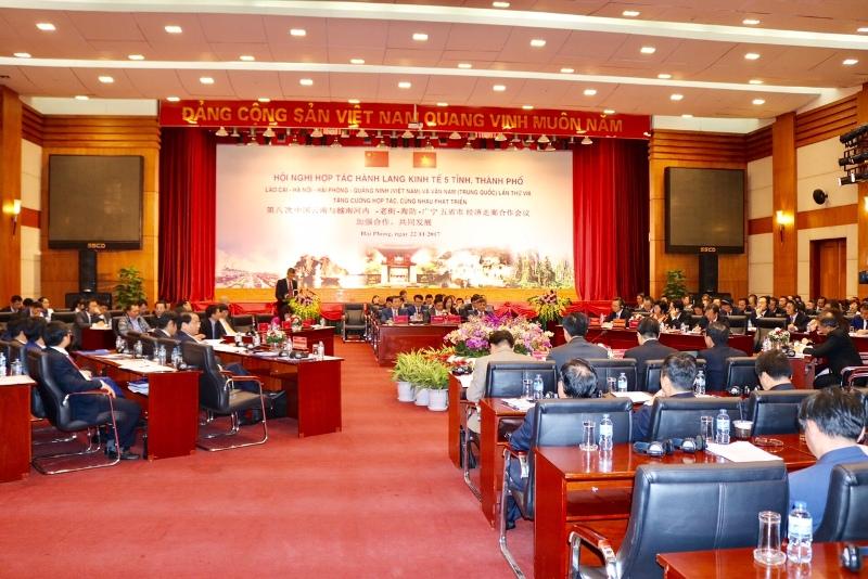 促进越中两国五个省市间的经济合作