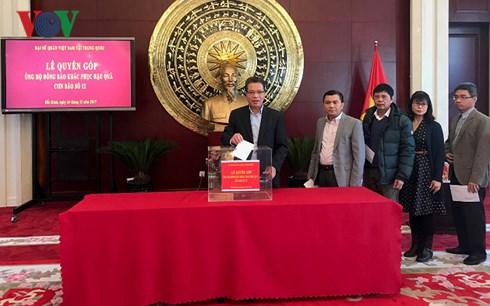 越南驻中国大使馆开展赈灾捐款活动援助灾民