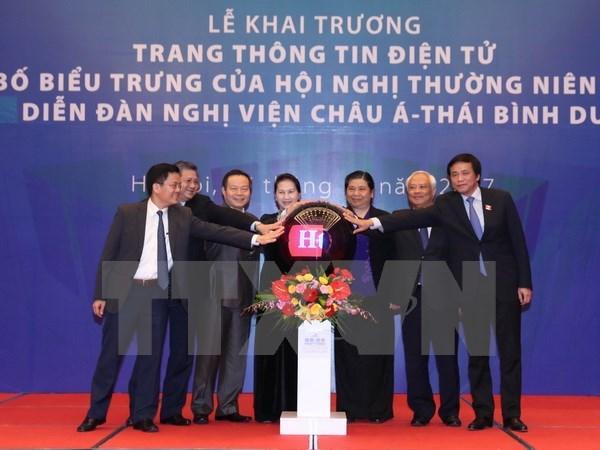 亚太议会论坛第26届年会信息电子网站正式开通