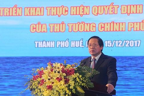 2013至2017年阶段海洋岛屿宣传工作总结会议在越南中部顺化市举行
