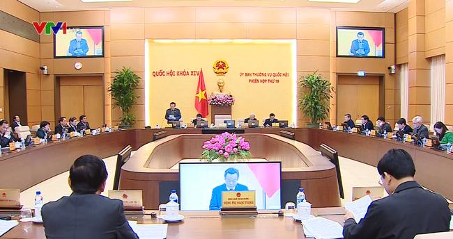 第十四届国会常务委员会第十九次会议闭幕