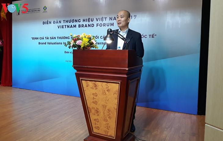 2017年越南品牌论坛举行
