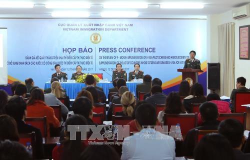 越南公安部举行新闻发布会 评价试行签发电子签证政策开展9个月结果