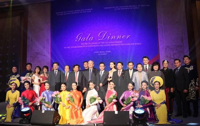 2017年韩国越南文化旅游节隆重举行
