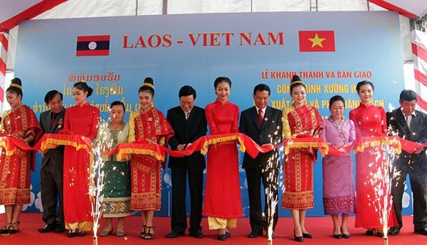 由越南援建的老挝国家出版与书刊发行社印刷厂竣工投运