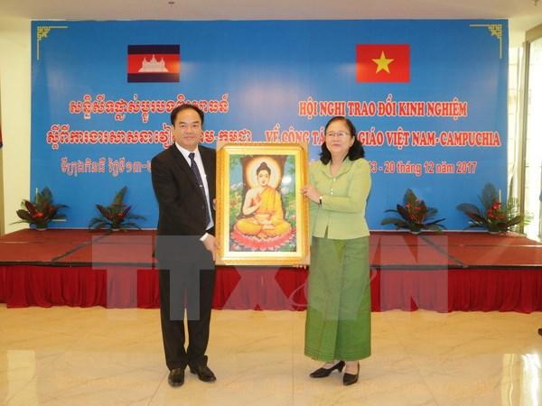 越柬分享宗教工作经验