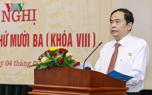 越南祖国阵线中央委员会积极参与反腐败反浪费工作