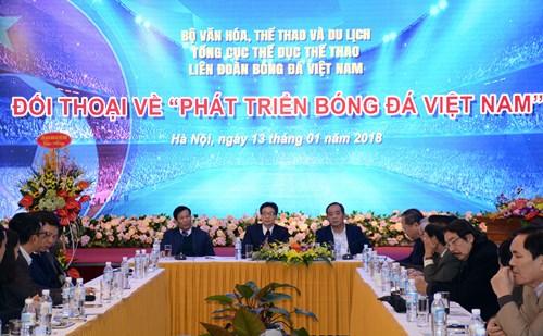 """""""发展越南足球"""" 对话会在河内举办"""