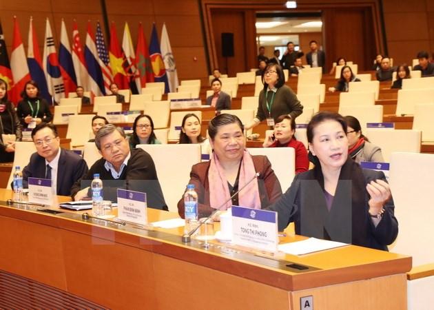 国会主席阮氏金银出席亚太议会论坛第26届年会开幕式最后一次彩排