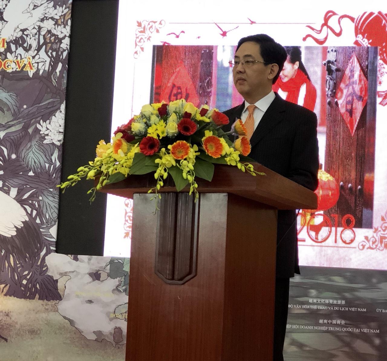 中国重视发展与越南的友好合作关系