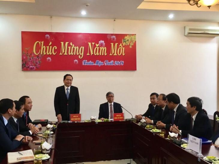 发挥越南祖阵系统各成员组织的作用
