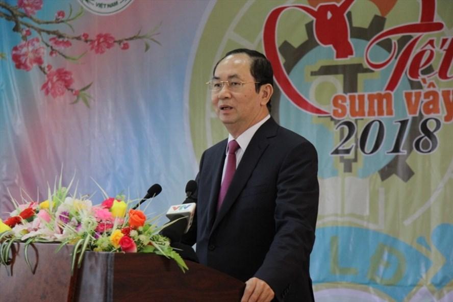 国家主席陈大光向嘉莱省军民拜年