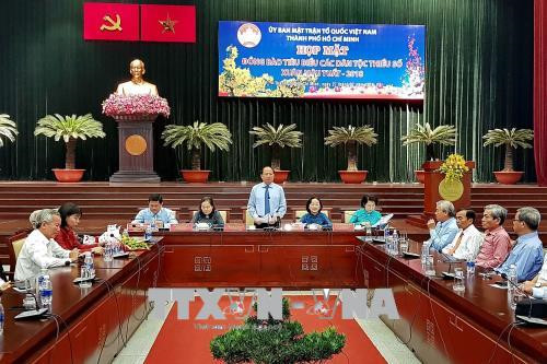 胡志明市举行优秀少数民族同胞见面会
