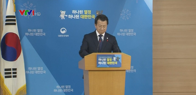韩国统一部:朝鲜将派高级别代表团参加平昌冬奥会闭幕式