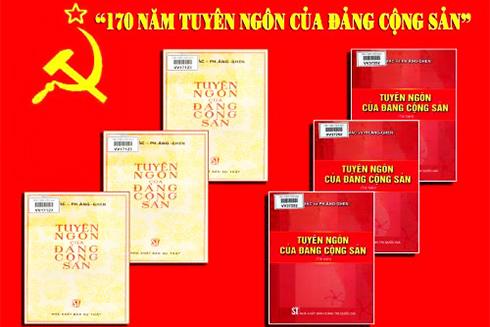 《共产党宣言》在当今时代的理论和实践价值研讨会在河内举行