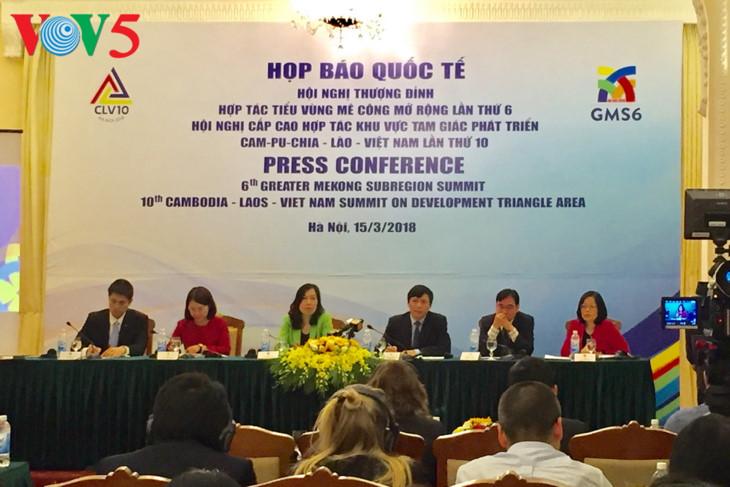 越南积极为建设融合、可持续及繁荣的GMS做出贡献