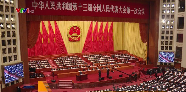 中国第十三届全国人大一次会议开幕