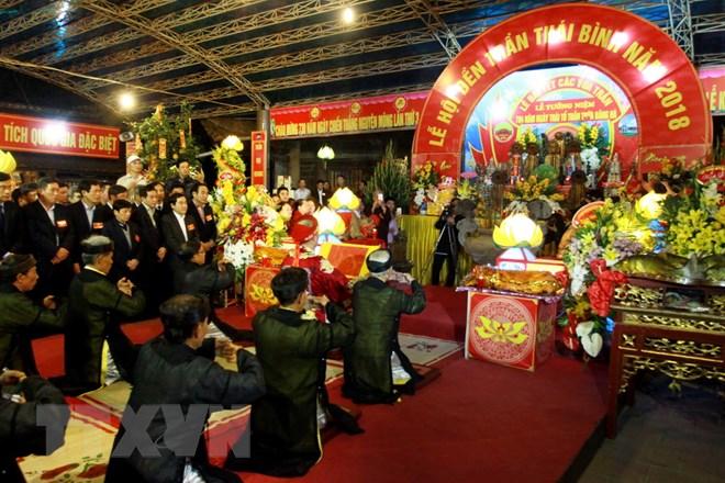 2018年陈祠庙会开庙仪式在太平省隆重举行