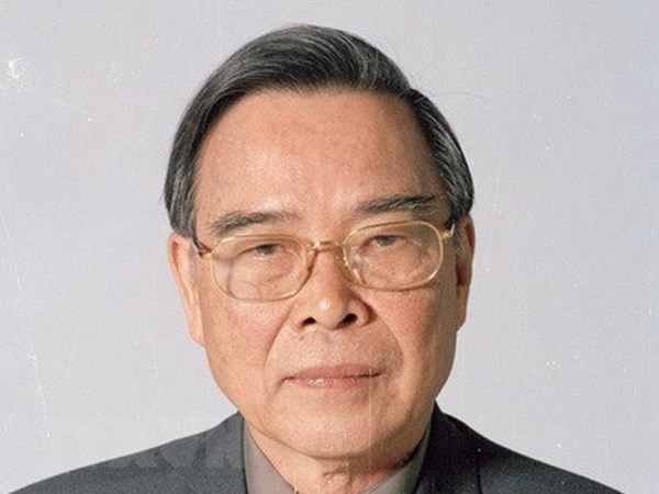原越南政府总理潘文凯治丧委员会公告