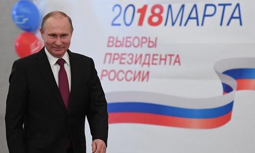 俄总统大选结束 五成多选票中75%投普京