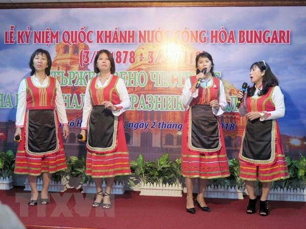 保加利亚国庆纪念典礼在胡志明市举行